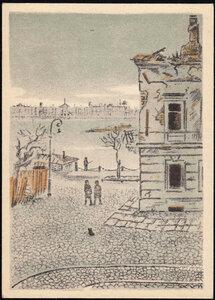 1944. Ранним утром