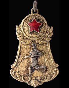 1928 г. Призовой жетон кросса Красной звезды союзы работников кожевенной промышленности