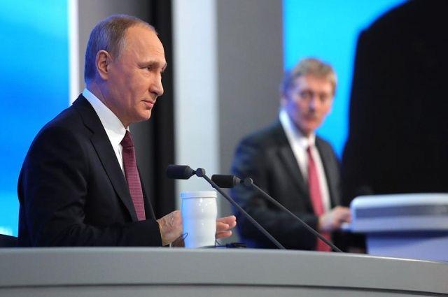 Путин выразил надежду нанормализацию отношений с Украинским государством