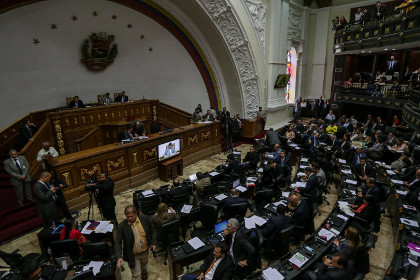 Парламент Венесуэлы выступил против продажи 40% Petromonagas «Роснефти»