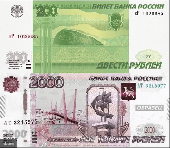 Монеты менее рубля Центробанк незаказывает