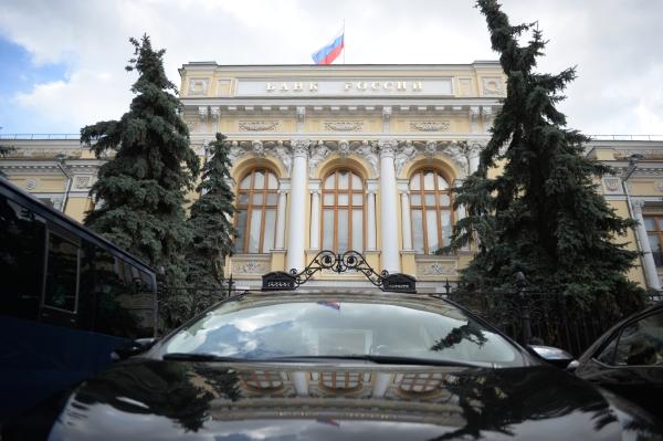 Государственная дума приняла закон оновых правилах санации банков