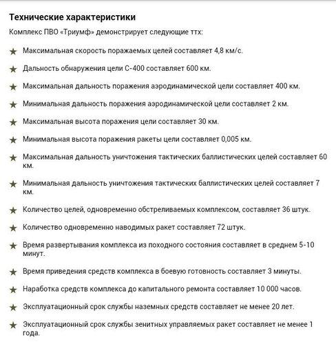 Россия и Запад: Политика в картинках #64