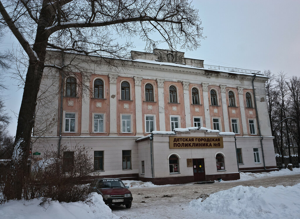 Краевая клиническая больница 1 краснодар 1 мая