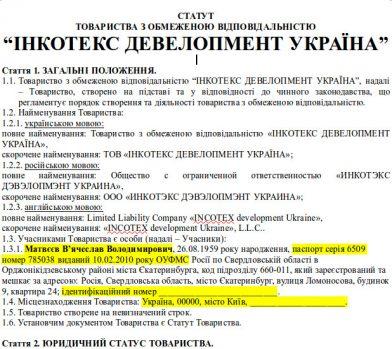 вячеслав матвеев кукловод информполитики лнр