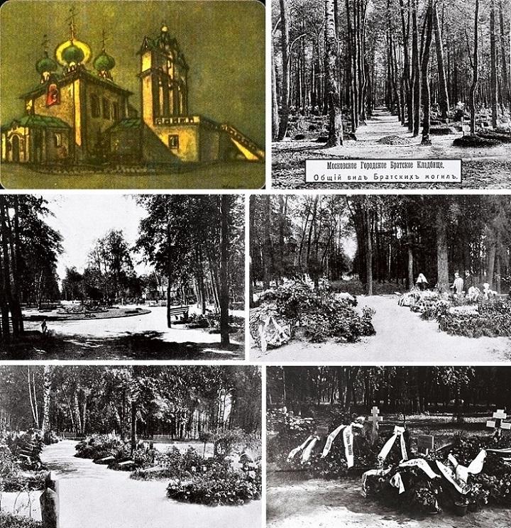 О строительстве торгово-развлекательного центра на Братском кладбище героев Первой Мировой войны. 0_19b01e_b7efec48_orig