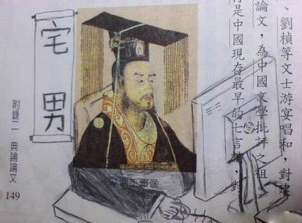 Оказывается, интернет был и в стародавние времена