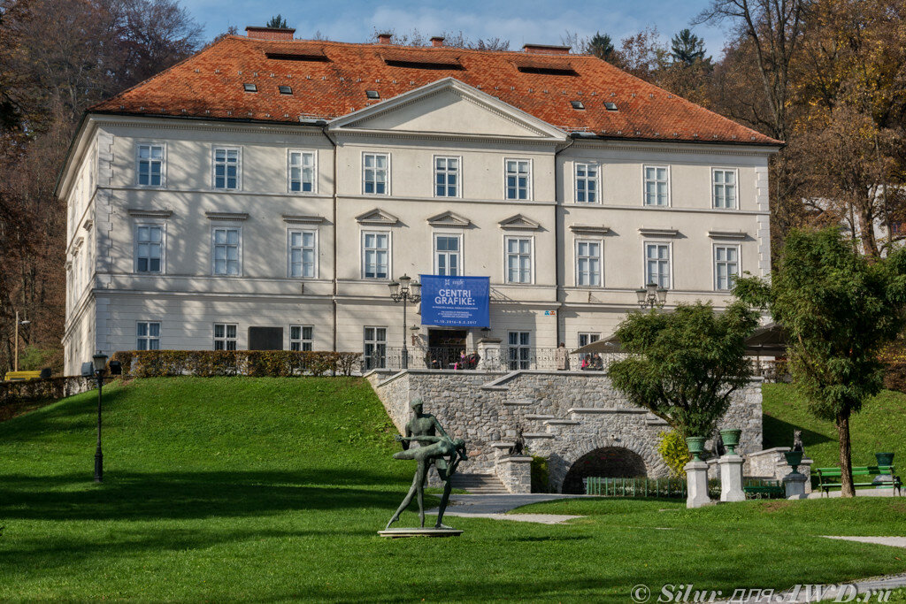 Чужие в Словении