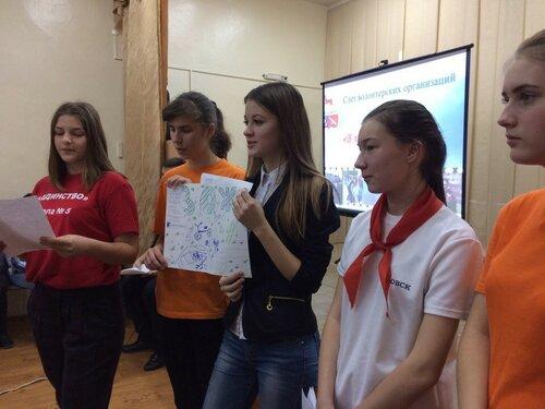 Слет волонтеров  «В кадре событий»