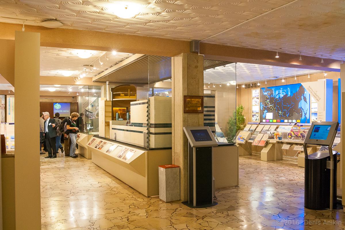 Информационный центр Балаковской АЭС фото 1