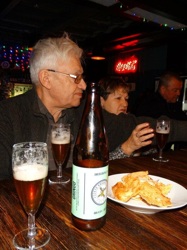 Пивооткрыватели
