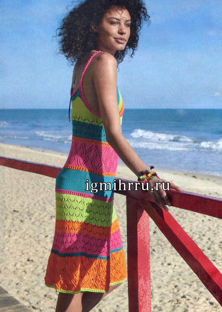 Летнее разноцветное платье на бретелях. Вязание спицами