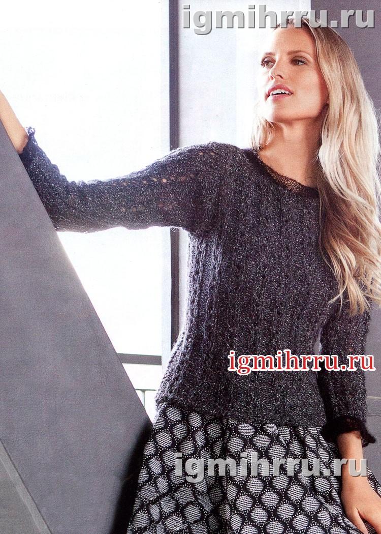 Серебристо-черный пуловер с изысканным декором. Вязание спицами