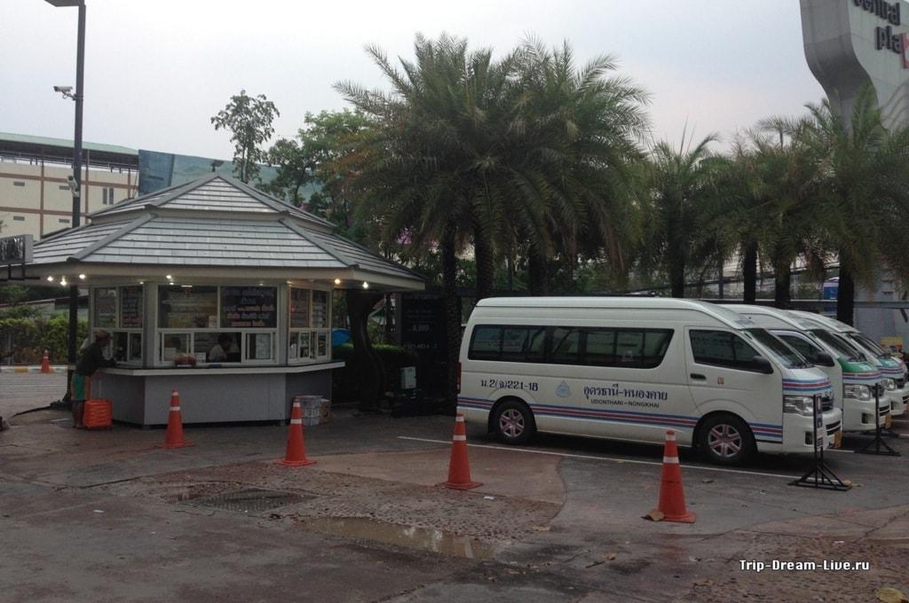 Минивэны до Нонгкхая