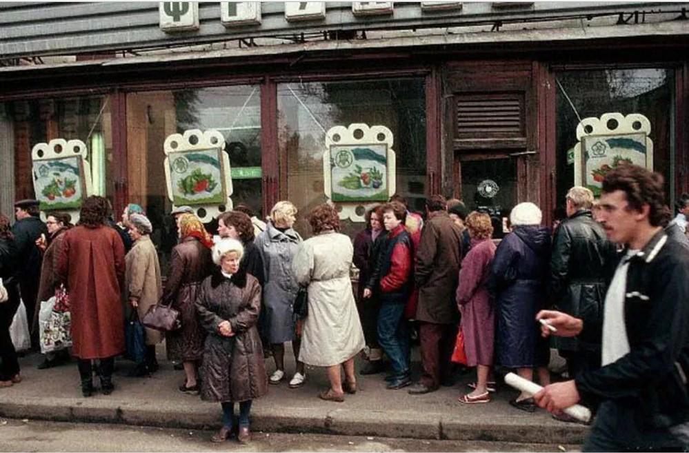 1987. Москва. Очередь в магазин № 7