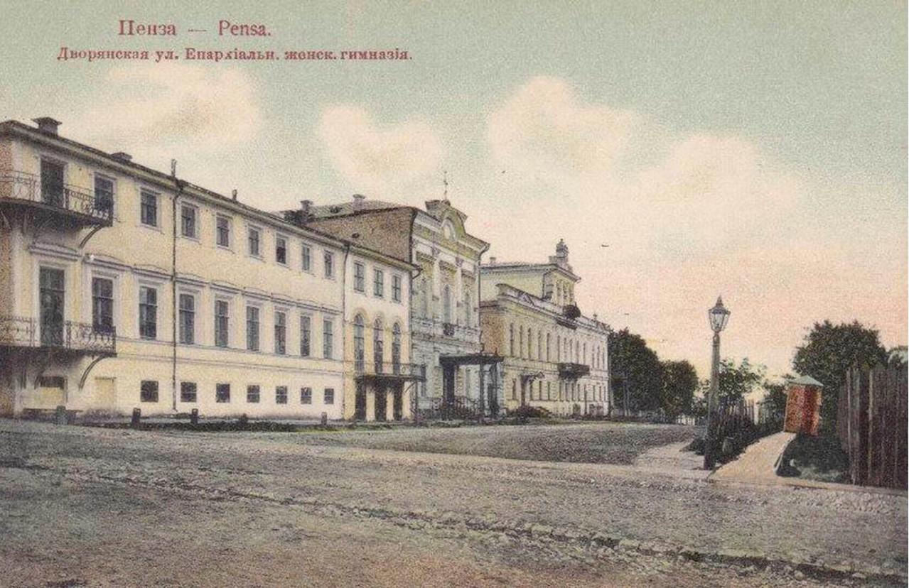 Дворянская улица. Епархиальное женское училище
