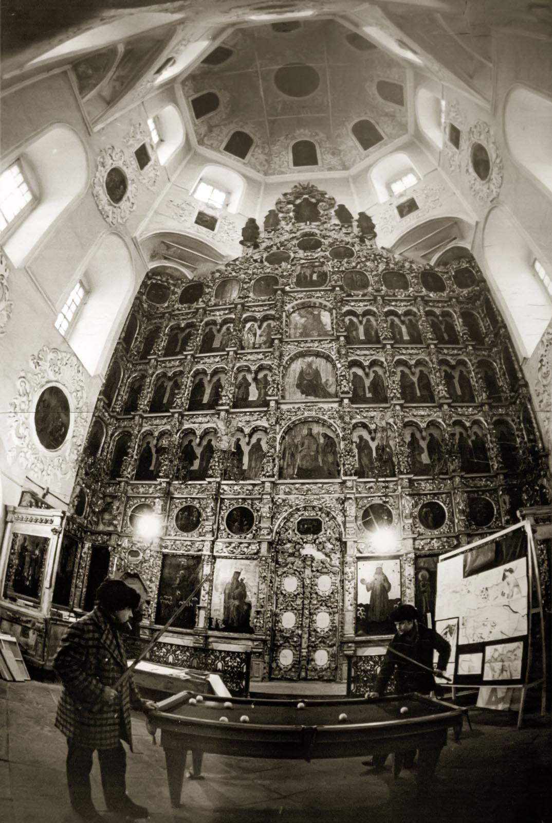 1983. Казань. Собор Петра и Павла