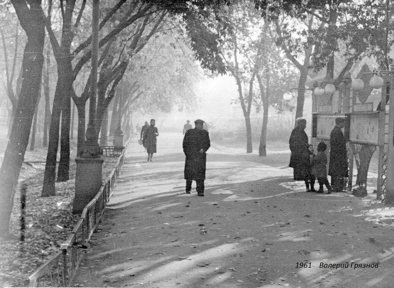 1961. Ленинский садик