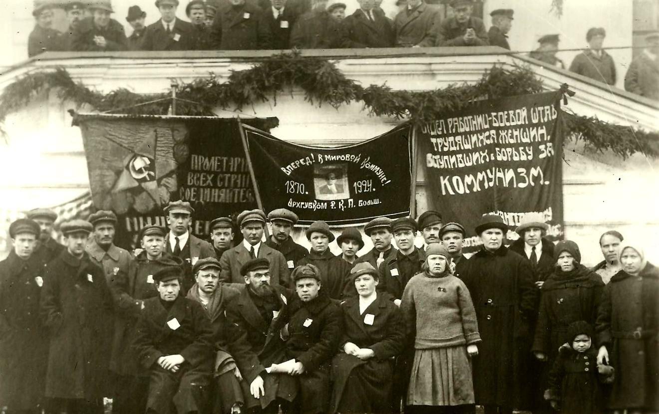 1924. У здания Архангельского губкома РКП (б)