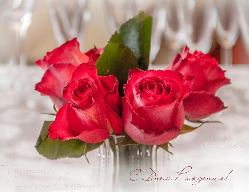 Для тебя!...