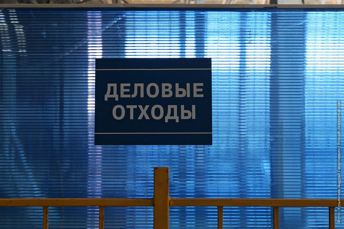 зеленодольский судостроительный завод фотографии