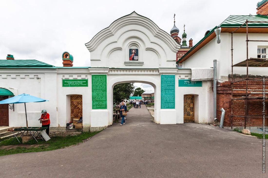 ворота Старо-Ладожский Никольский мужской Монастырь