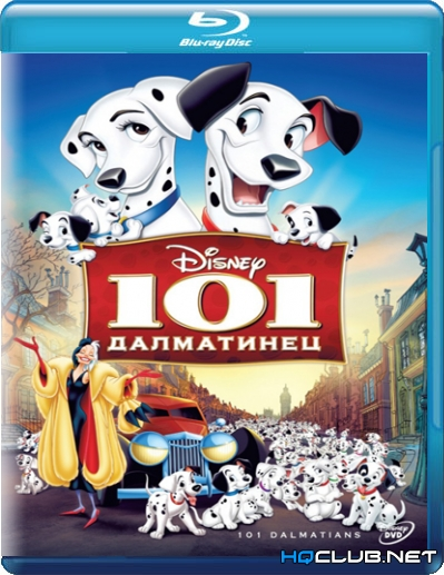 101 далматинец / One Hundred and One Dalmatians (1961/BDRip/HDRip)