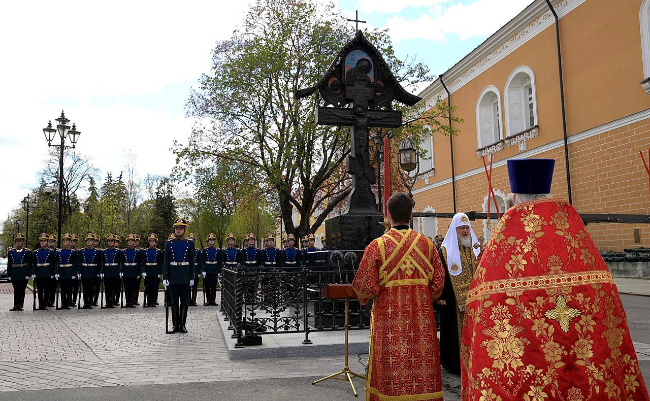 Церемония установки памятного Креста на месте убиения Великого Князя Сергея Александровича.(2а)