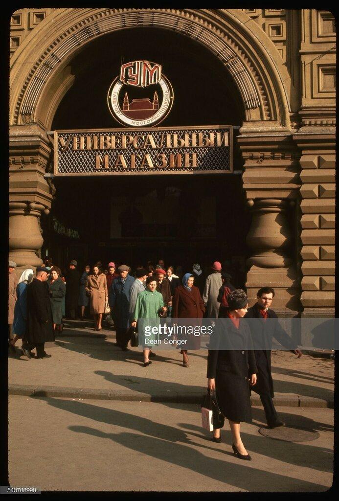 1964 Moscow Dean Conger6.jpg