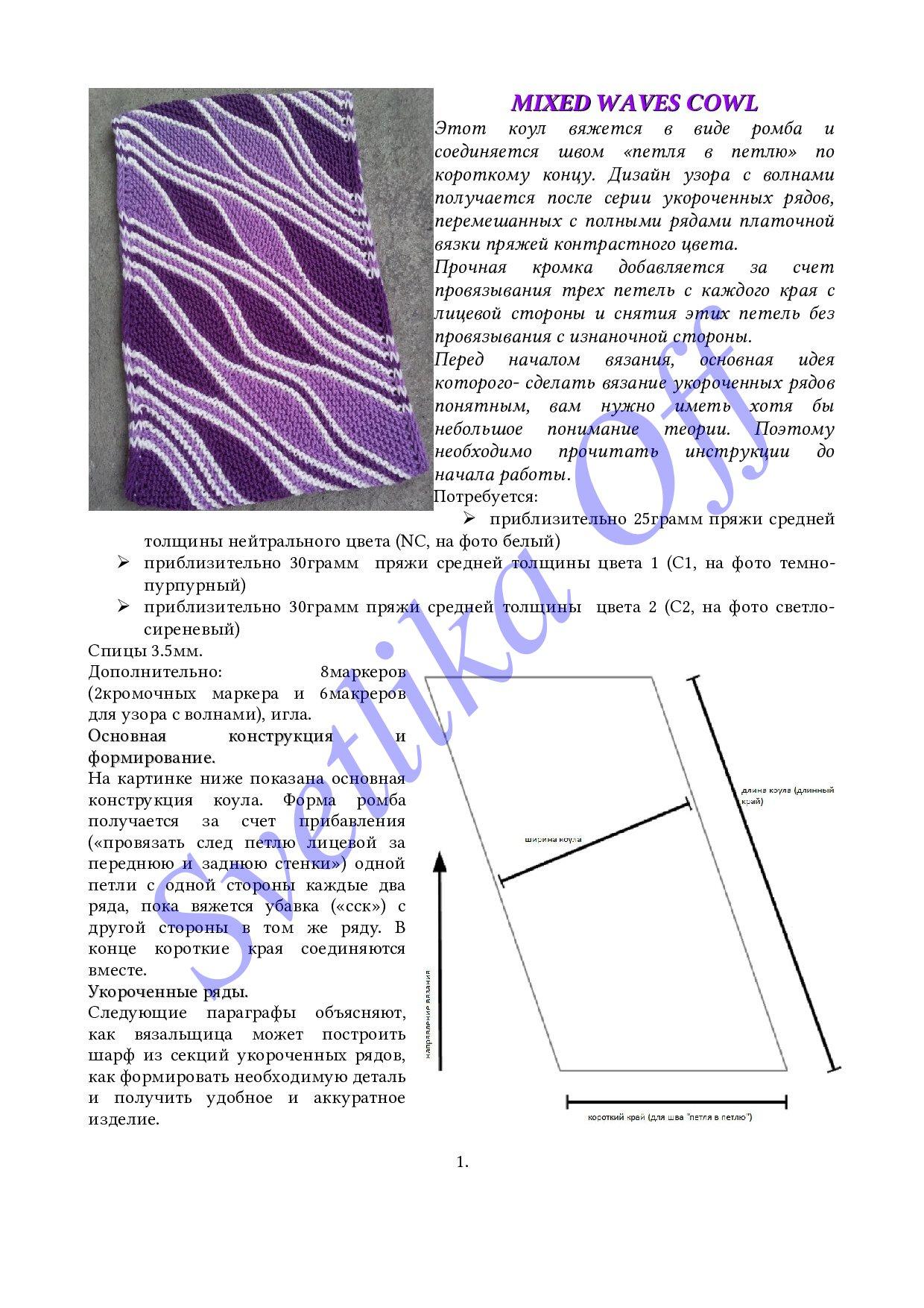 https://img-fotki.yandex.ru/get/167717/125862467.93/0_1abcb6_5f0c45aa_orig
