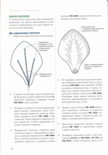 https://img-fotki.yandex.ru/get/167717/163895940.218/0_163690_1facc427_L.png
