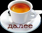 разная (44).png