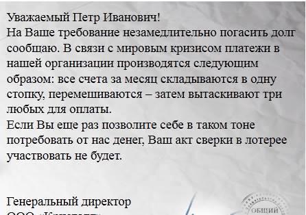 http://img-fotki.yandex.ru/get/167717/236155452.3/0_17a119_13324cb4_orig.jpg