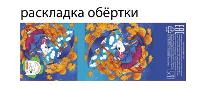 https://img-fotki.yandex.ru/get/167717/26181611.23/0_166f4b_ac5951c9_orig.jpg
