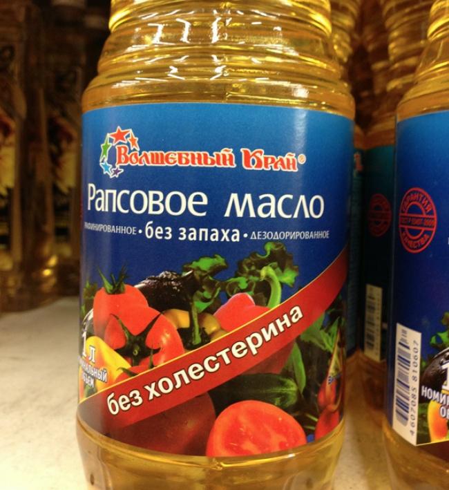 © iveggy.ru  Холестерин содержится впродуктах животного происхождения. Поэтому указывать наб