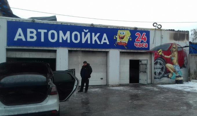 ВИркутске впожаре наавтомойке умер человек