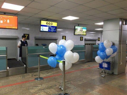 ИзОмска вУфу запустили рейсы по2300 руб.