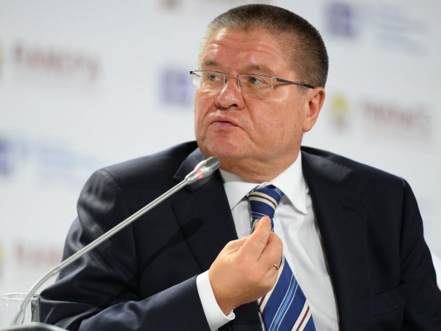 Улюкаев жаловался всуде назаболевания сосудов— Это нерозыгрыш
