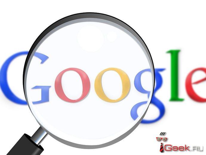 Google назвала дату полного предотвращения поддержки технологии Adobe Flash