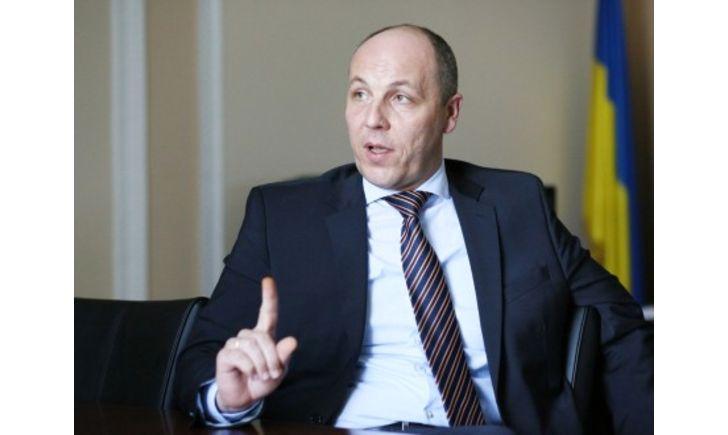 Бюджет области на предстоящий 2017 принял Закарпатский областной совет