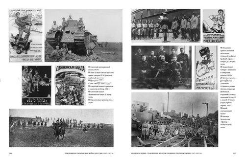 revolution1917-1922-3.jpg