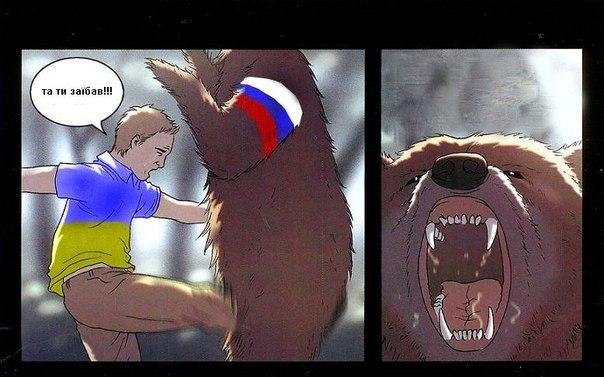 """""""Агрессия против Украины разорила Россию"""", - Порошенко - Цензор.НЕТ 8663"""