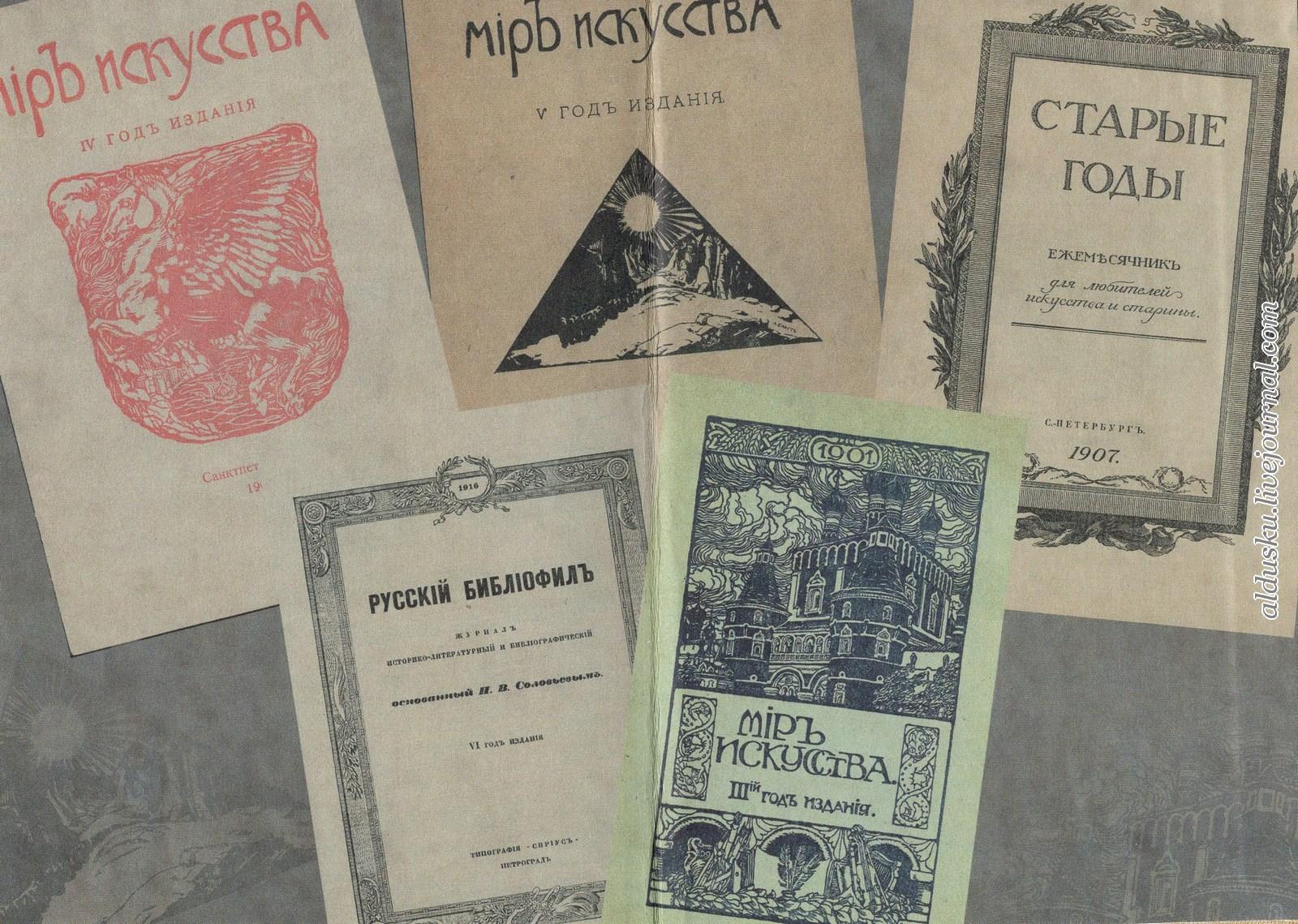 Второй форзац М.С. «Книжные редкости XX века: 333 избранные книги»
