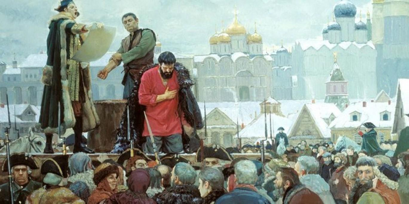 Виктор Маторин. Казнь Пугачёва