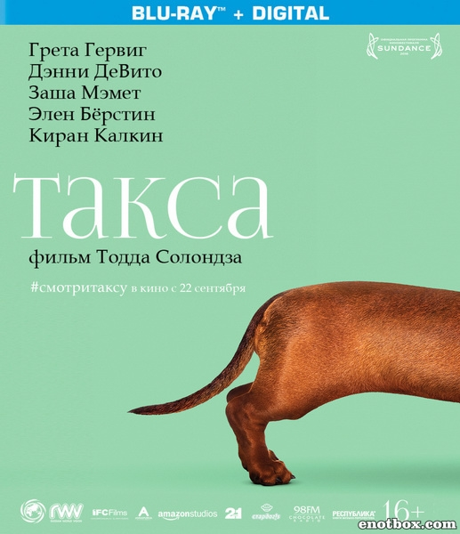 Такса / Wiener-Dog (2016/BDRip/HDRip)