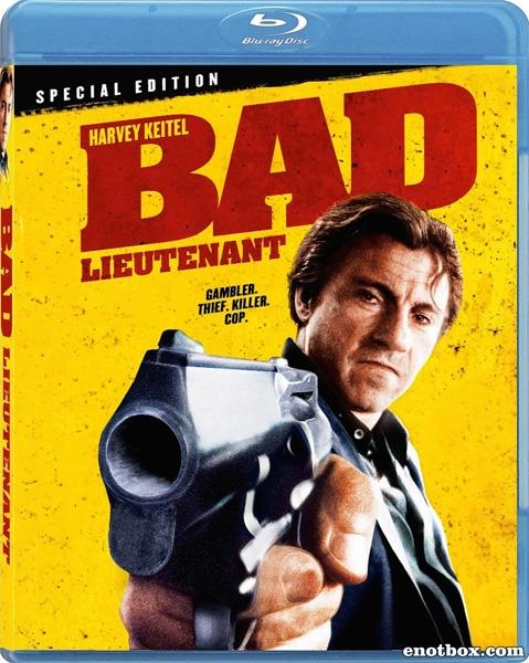 Плохой лейтенант / Bad Lieutenant (1992/BDRip/HDRip)