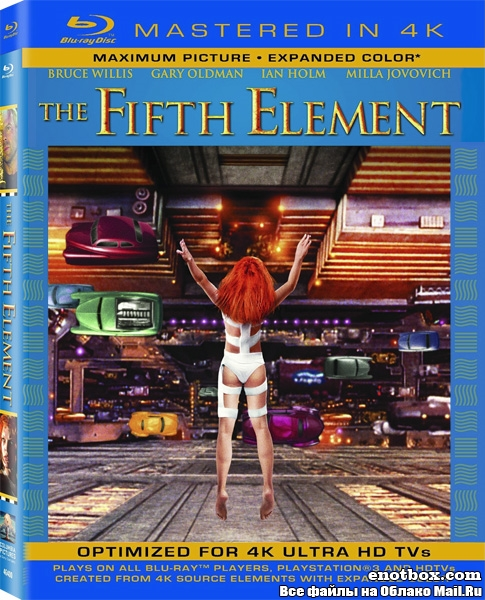 Пятый элемент / The Fifth Element [Mastered in 4K] (1997/BDRip/HDRip)