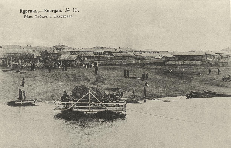 Открытка 1905 года. Из архива Г.П. Мезенцевой, антикварный салон «Ермак» в Кургане.