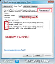 Windows 7 x86-x64 SP1 Ultimate Full & Lite by Putnik