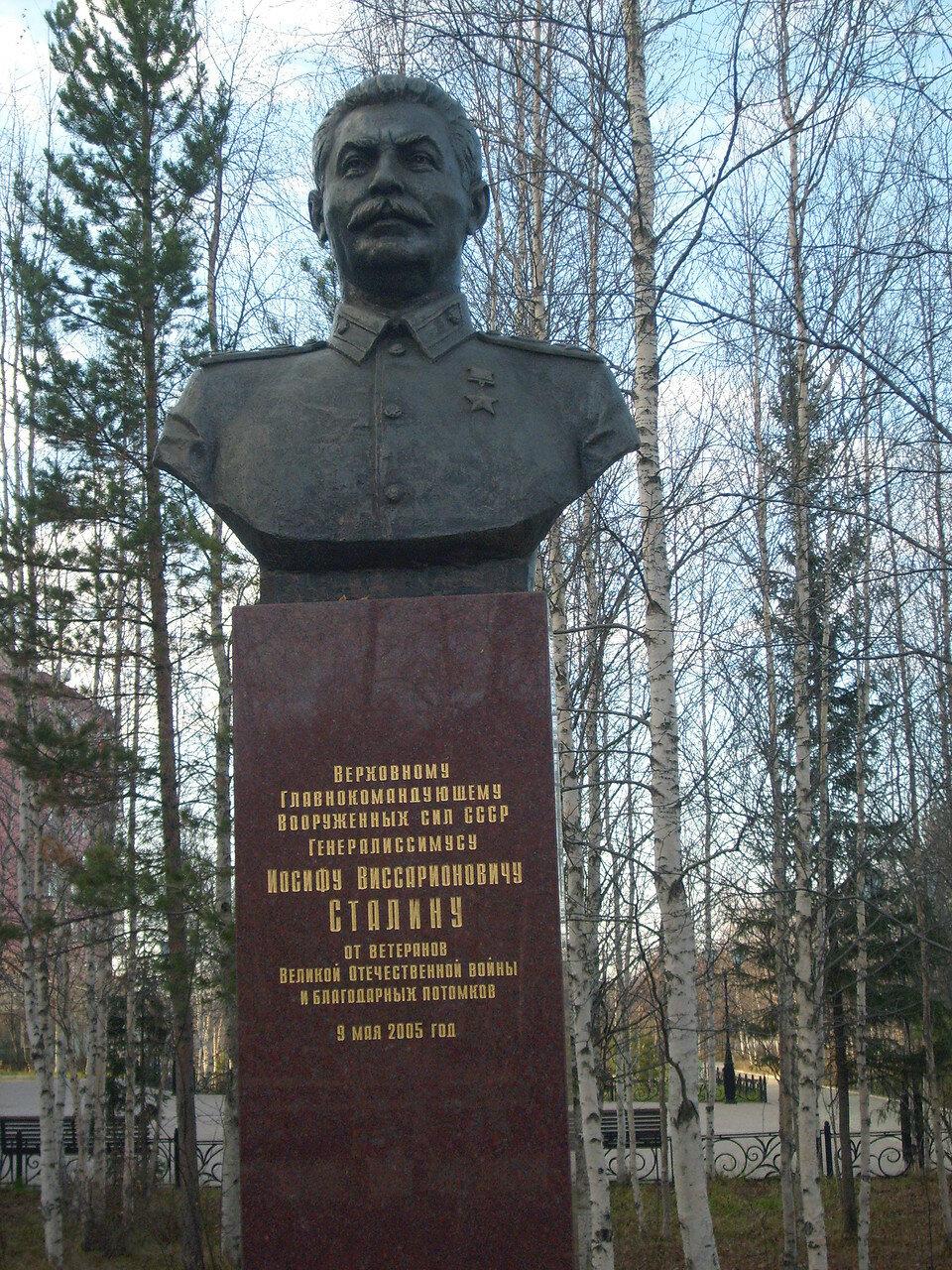 Мирный. Якутия. Установлен 8 мая 2005.jpg